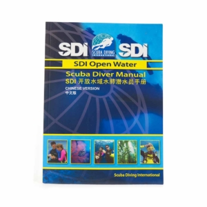 Simple Chinese SDI Open Water Student Manual-0