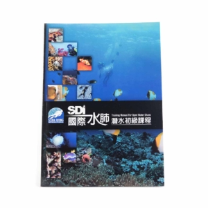 Traditional Chinese SDI Open Water Student Manual-0