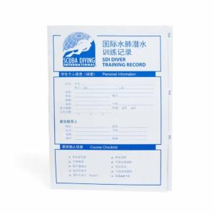 Simplified Chinese SDI Student Record Folder-0