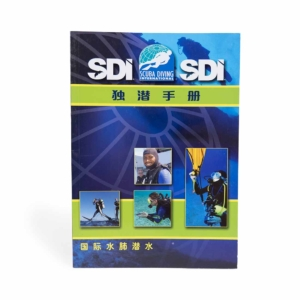 Simplified Chinese SDI Solo Diver Manual-0
