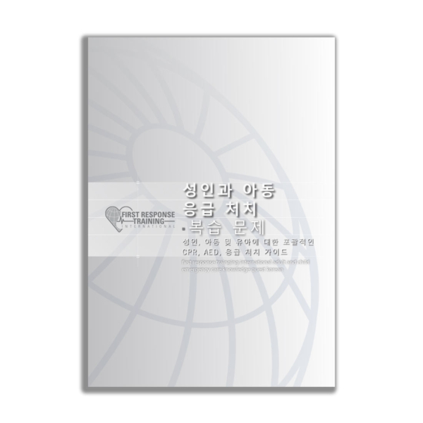 First Response Adult & Child Emergency Care Knowledge Quest - Korean-0